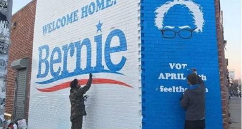 Bernie 2 Pixlr